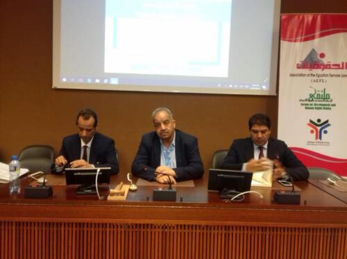 Seminar of the Dialogue Forum in cooperation with the Jurists Association at the headquarters of the International Council for Human Rights in Geneva, June 2018